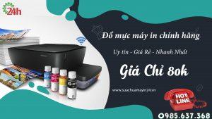 do muc may in chinh hang 1