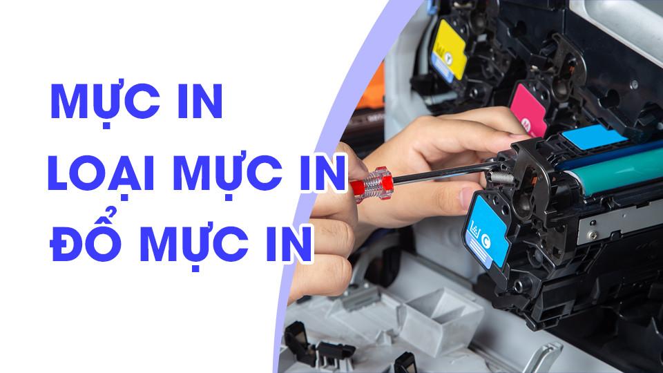 MUC-IN1