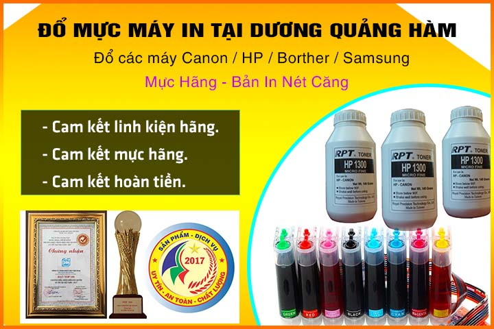 do-muc-may-in-tai-duong-quang-ham