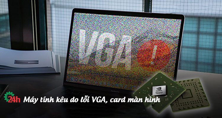 loi-VGA